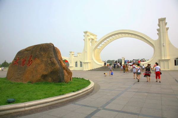 午餐后游【太阳岛公园】(游览时间不少于1小时,电瓶车自理),后前往
